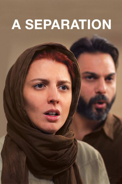 "Poster for the movie ""A Separation"""