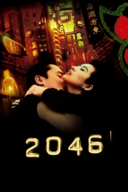 """Poster for the movie """"2046"""""""