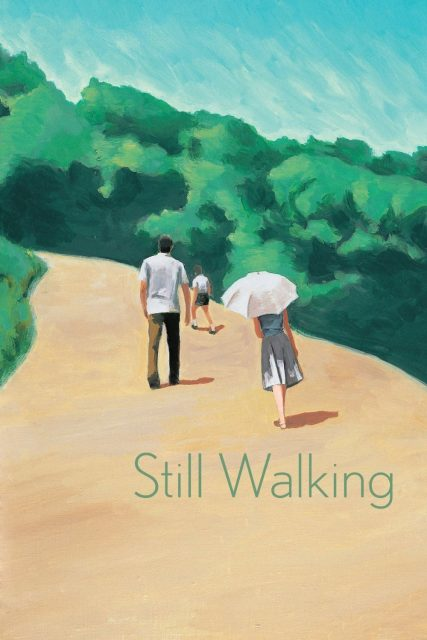 """Poster for the movie """"Still Walking"""""""