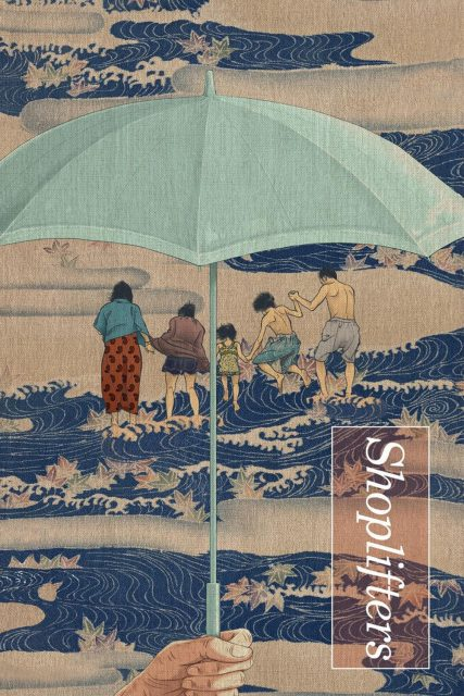 """Poster for the movie """"Shoplifters"""""""