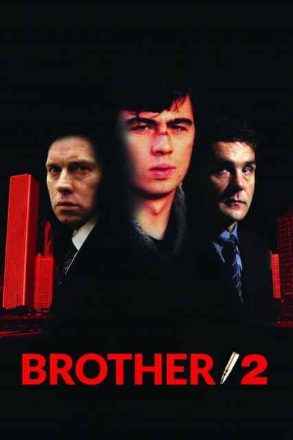 """Poster for the movie """"Brother 2"""""""